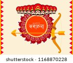 shubh dussehra wallpaper design ... | Shutterstock .eps vector #1168870228