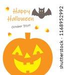 happy halloween greeting.. | Shutterstock . vector #1168952992