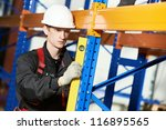one warehouse worker in uniform ... | Shutterstock . vector #116895565