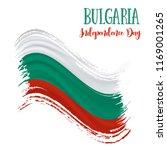 22 september. bulgaria... | Shutterstock .eps vector #1169001265
