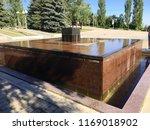 saratov russia  26 june 2016... | Shutterstock . vector #1169018902