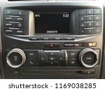Car Audio System Front Panel O...