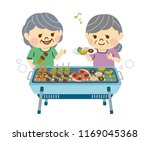 a woman with a barbecue | Shutterstock . vector #1169045368