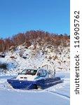 hovercraft transport on the... | Shutterstock . vector #116905762