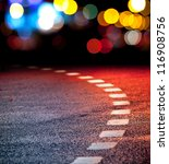 ������, ������: Turning asphalt road with