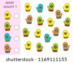 how many objects task....   Shutterstock .eps vector #1169111155