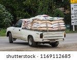 chiangmai  thailand   august  3 ... | Shutterstock . vector #1169112685