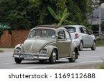 chiangmai  thailand   august  3 ... | Shutterstock . vector #1169112688
