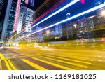 traffic in hong kong city | Shutterstock . vector #1169181025