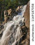 kamyshlinsky falls at kamyshla... | Shutterstock . vector #1169187058