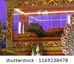 7 2018 at wat tako  ayutthaya... | Shutterstock . vector #1169238478