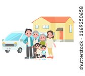 three generational households   ... | Shutterstock .eps vector #1169250658