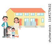 two generational households... | Shutterstock .eps vector #1169270632
