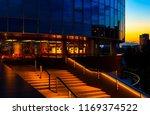 close up of modern skyscraper... | Shutterstock . vector #1169374522