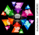 price tags 1 | Shutterstock .eps vector #116938282