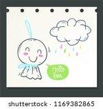 teru teru bozu or rain doll.... | Shutterstock .eps vector #1169382865