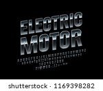 vector metallic electric motor... | Shutterstock .eps vector #1169398282