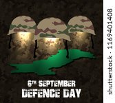 6th september. happy defence... | Shutterstock .eps vector #1169401408