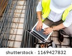 close up details of worker on... | Shutterstock . vector #1169427832