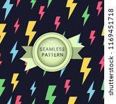 thunderbolt electric seamless... | Shutterstock .eps vector #1169451718