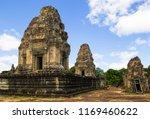 upper esplanade in cambodia's... | Shutterstock . vector #1169460622