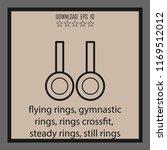 flying rings  gymnastic rings ... | Shutterstock .eps vector #1169512012