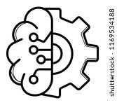 brain tech icon vector... | Shutterstock .eps vector #1169534188