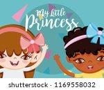 my little princess | Shutterstock .eps vector #1169558032