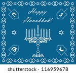 chanukah holiday background... | Shutterstock .eps vector #116959678