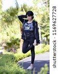 portrait of an asian woman in... | Shutterstock . vector #1169627728
