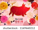 chinese new year 2019. zodiac... | Shutterstock .eps vector #1169660212