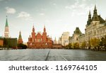 panorama of red square in... | Shutterstock . vector #1169764105