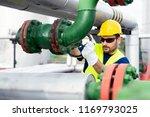 industrial factory worker... | Shutterstock . vector #1169793025