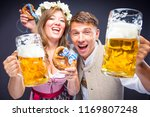 two friends  men and women ... | Shutterstock . vector #1169807248