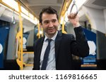 commuter on underground is... | Shutterstock . vector #1169816665