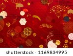 asia japanese and chinese... | Shutterstock .eps vector #1169834995
