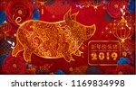 chinese new year 2019. zodiac... | Shutterstock .eps vector #1169834998