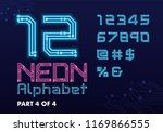 digital circuit neon alphabet | Shutterstock .eps vector #1169866555