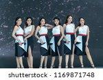 bangkok thailand august 25 2018 ... | Shutterstock . vector #1169871748