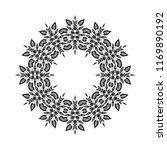 beautiful vector circular...   Shutterstock .eps vector #1169890192