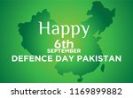6th septermber. happy defence... | Shutterstock .eps vector #1169899882
