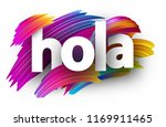 hola sign  spanish. colorful... | Shutterstock .eps vector #1169911465