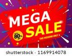 mega sale banner template | Shutterstock .eps vector #1169914078