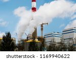 tops of cooling towers of... | Shutterstock . vector #1169940622