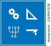 mechanism icon. 4 mechanism... | Shutterstock .eps vector #1169947078