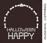 halloween party frame template... | Shutterstock .eps vector #1169948602