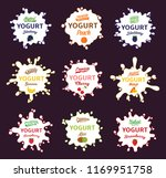 vector different flavors yogurt ... | Shutterstock .eps vector #1169951758