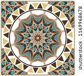 design for square fashion print.... | Shutterstock .eps vector #1169968678