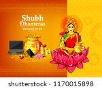 creative illustration  poster... | Shutterstock .eps vector #1170015898