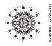 beautiful vector circular... | Shutterstock .eps vector #1170017962